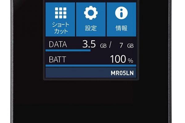 MR05LN