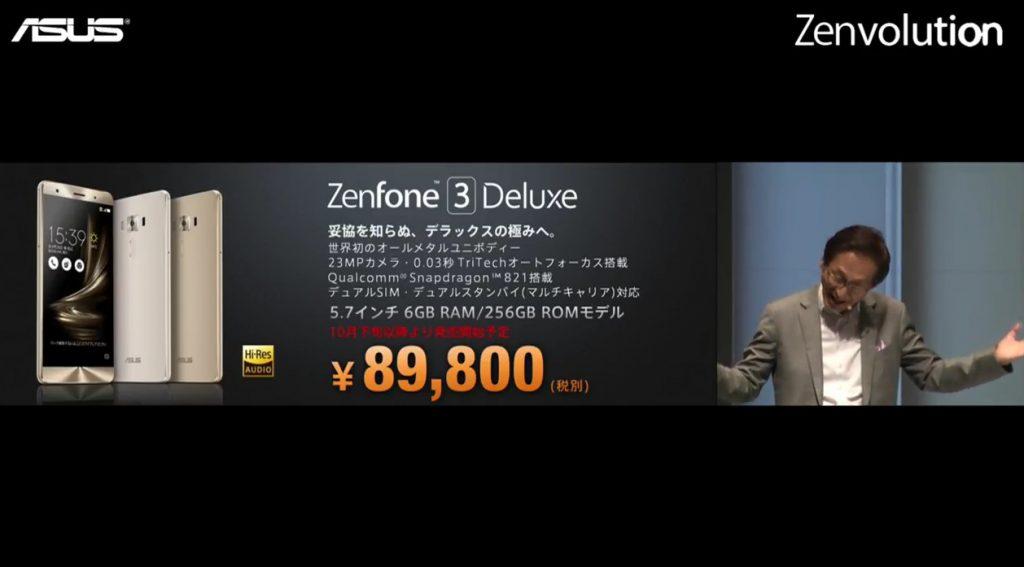 zenfone3-deluxe-6gb-price