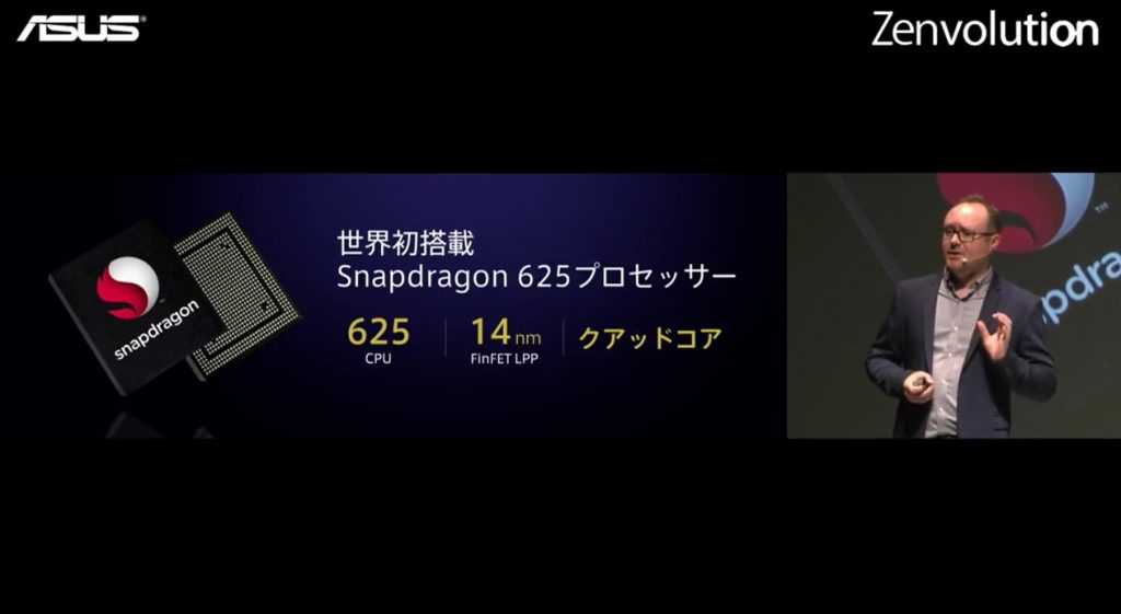 zenvolution-snapdragon