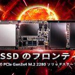 ADATAのNVMe M.2 SSD「XPG SC8000」シリーズ スペックまとめ