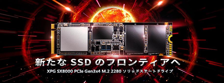 adata-xpg-sc8000
