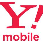 【2016年10月】Y!mobile(ワイモバイル)の音声SIMカード契約で1万円キャッシュバック!