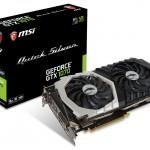 MSIより数量限定GTX1070搭載カード「GeForce GTX 1070 Quick Silver 8G OC」発売