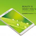 ファーウェイの8型タブレット「HUAWEI MediaPad T2 8 Pro」発売