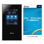 AmazonでNEC Aterm MR05LNが1万1990円で販売中
