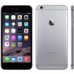 BIGLOBE スマホにメーカー整備品iPhone 6/iPhone 6 Plus 16GBが追加
