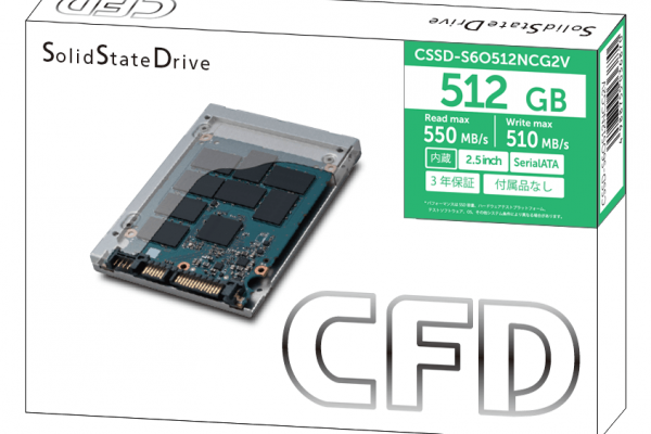 CSSD-S6O512NCG2V