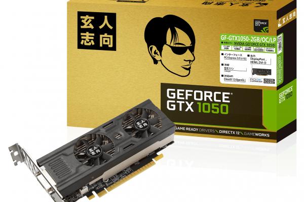 GF-GTX1050-2GB-OC-LP