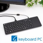 テックウインドよりWindows10搭載・バッテリー内蔵の「キーボードPC Ⅱ」発売