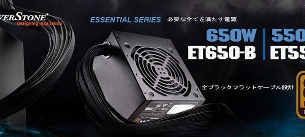 SST-ET650-550