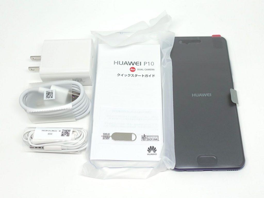 HUAWEI P10 review-2