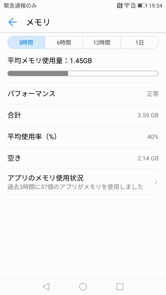Screenshot_20170626-193446