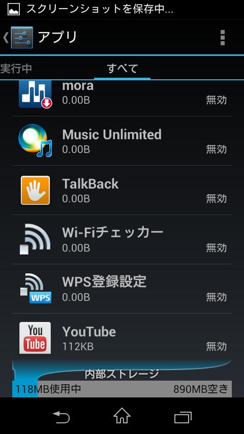 Screenshot_2014-06-29-14-23-12