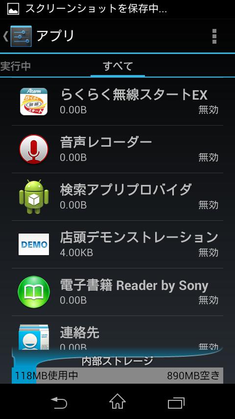 Screenshot_2014-06-29-14-22-57