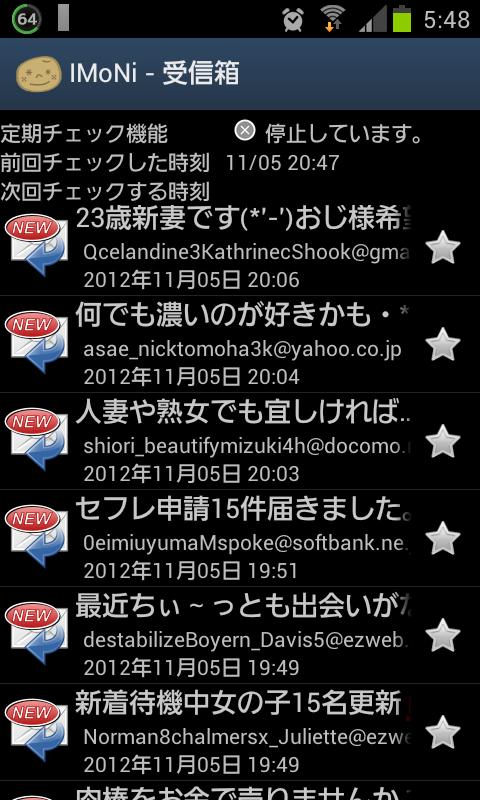 Screenshot_2012-11-07-05-48-59