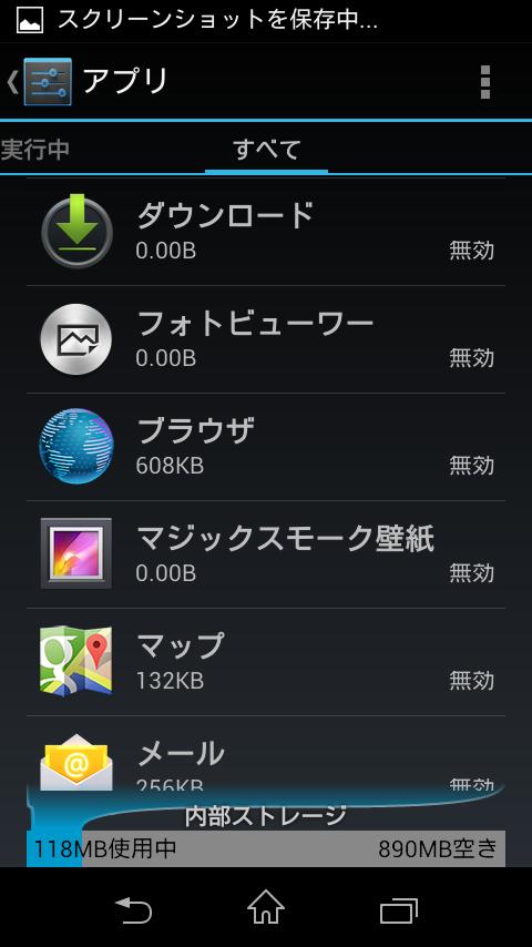 Screenshot_2014-06-29-14-22-52