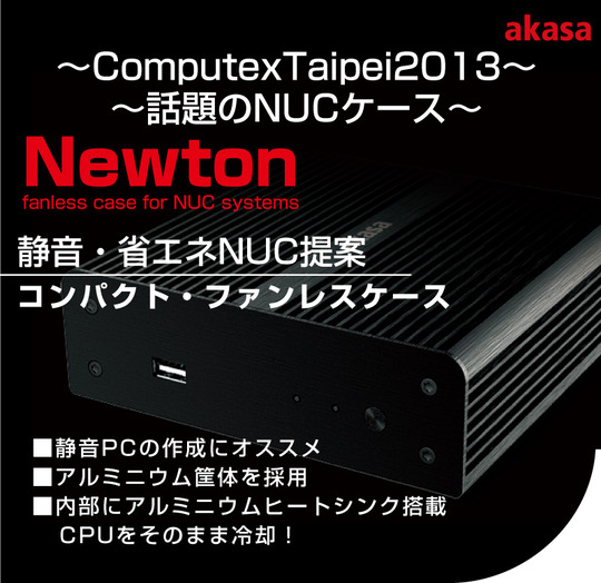 Newton-01