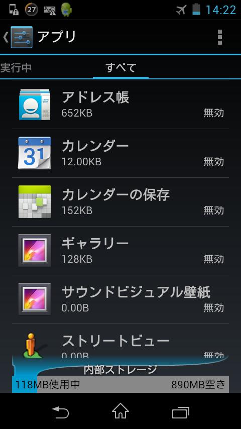 Screenshot_2014-06-29-14-22-47