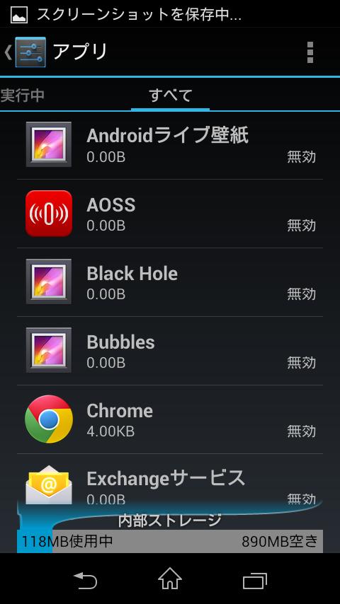 Screenshot_2014-06-29-14-23-02