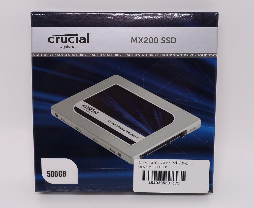 CrucialMX200-1