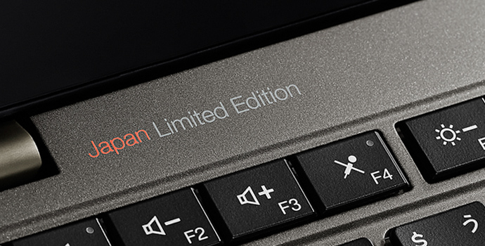 Japan Limited Edition