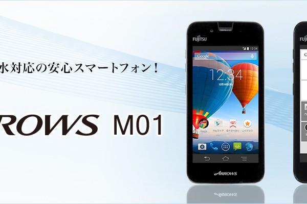 ARROWS M01