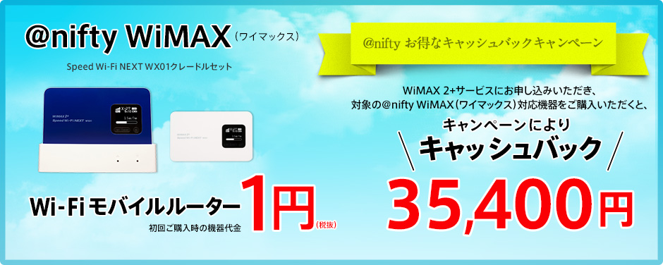 wimax_main_cb35400