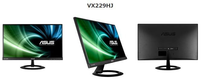 VX229HJ