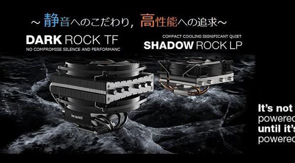 darkrock-tf