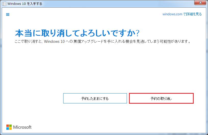 Get Windows 10-1