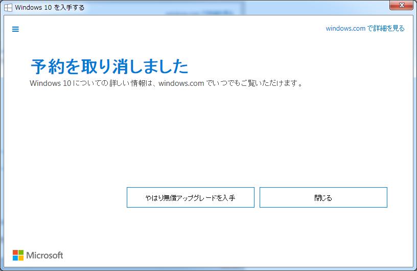 Get Windows 10-2.