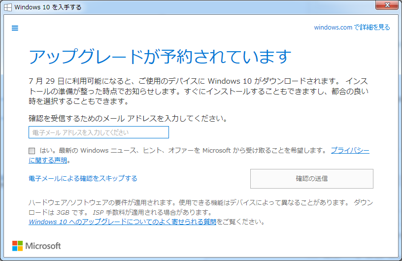 Get Windows 10-3