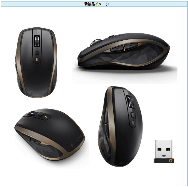 logicool-mx-anywhere-2-wireless-mobile-mouse