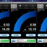 docomo・au・SoftBankで「通信制限」「速度制限」がかかるとどうなる?