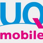 【2017年9月】UQ mobile(UQモバイル)キャッシュバックキャンペーンまとめ!