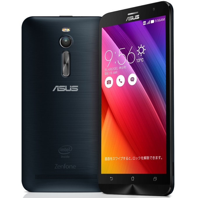 product_zenfone2_01_black_set
