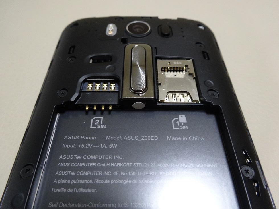 zenfone2-laser-simslot