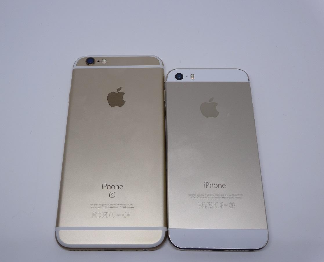 iPhone6s-iPhone5s-7