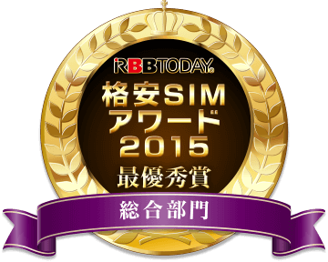 mvno-sim-award2015
