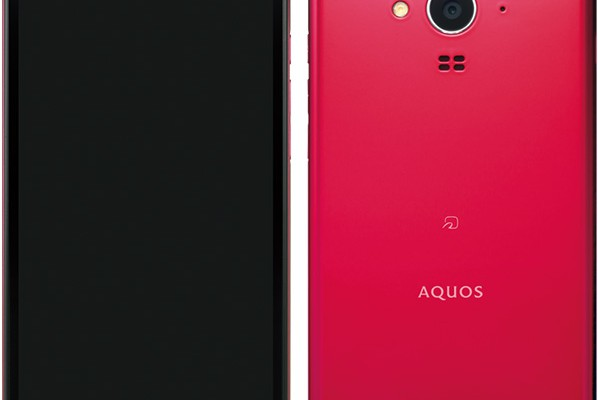 AQUOS-SH-RM02-red