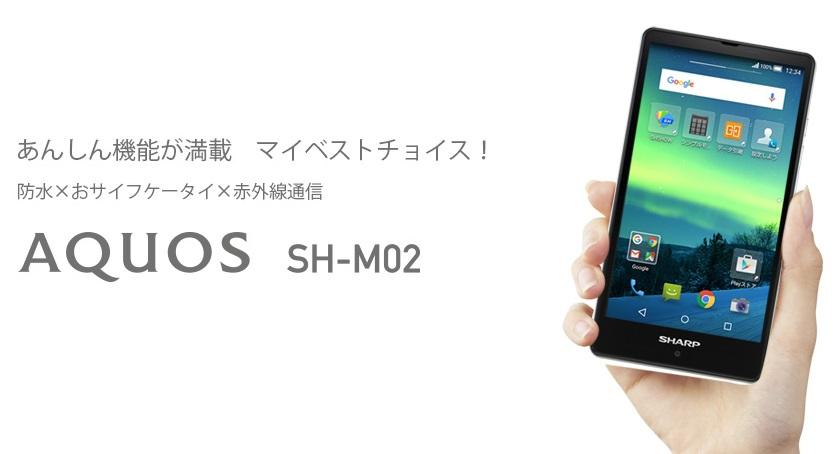 SH-M02-01