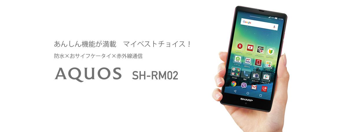 SH-RM02