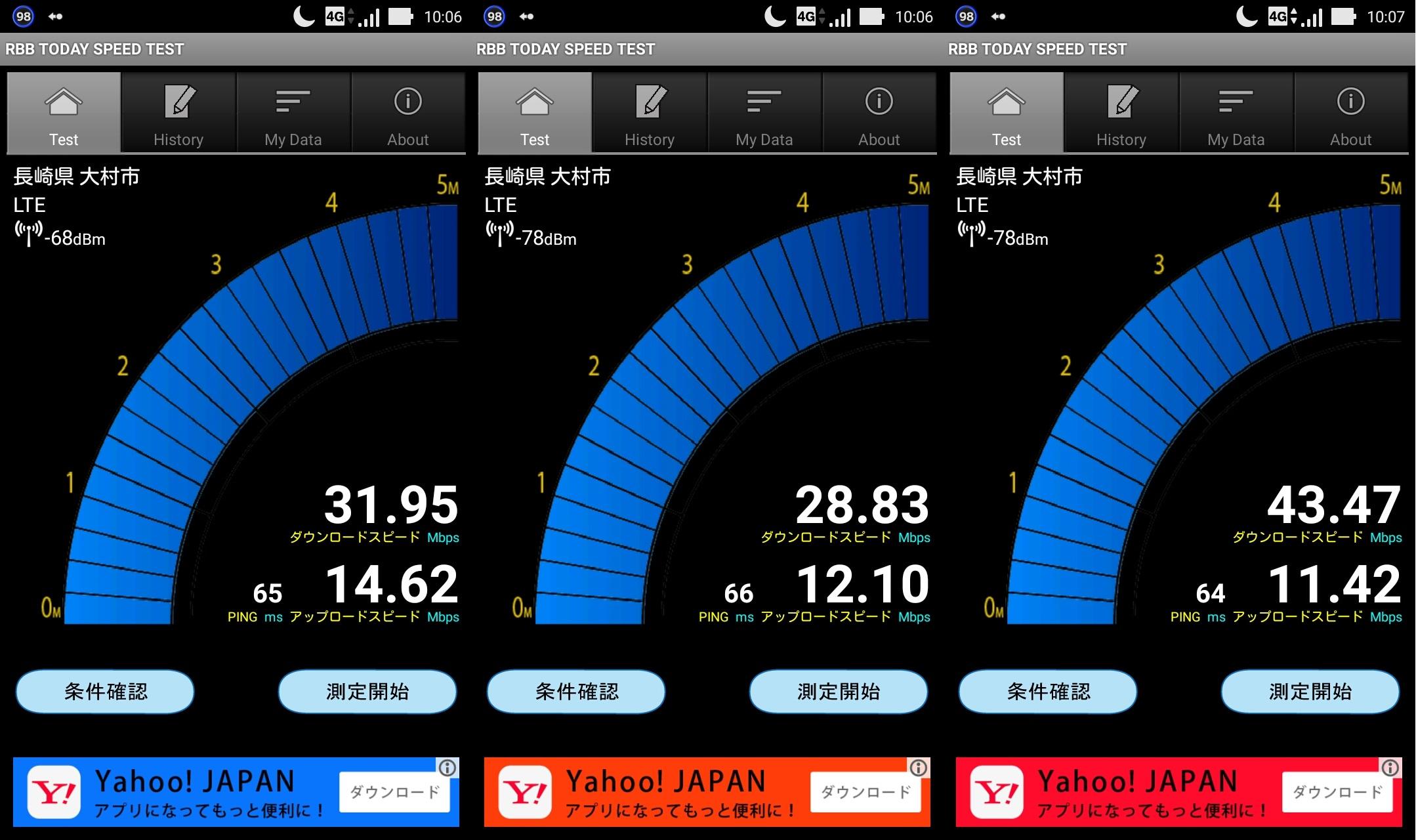 Screenshot_2015-10-04-10-06-07