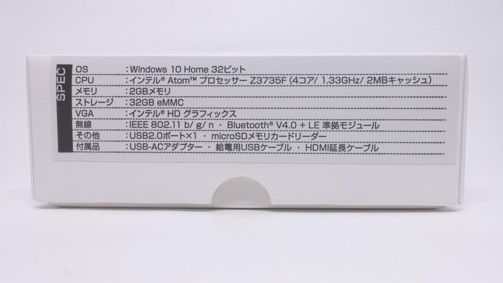 MS-NH1-W10-2.