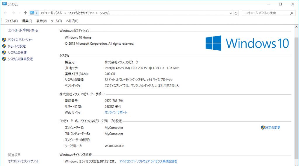 MS-NH1-W10-8.