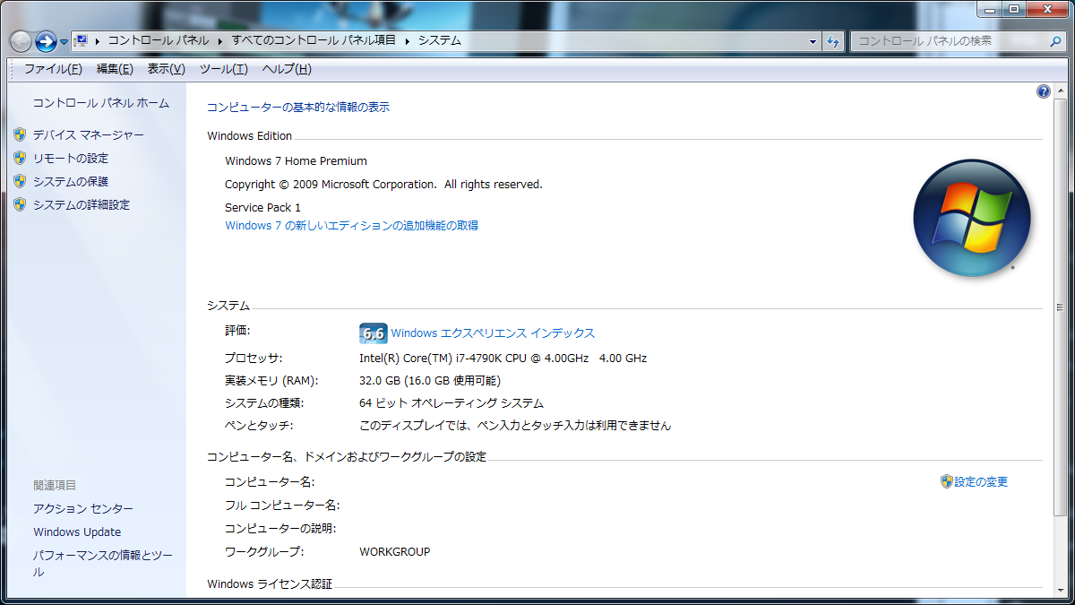 windows7-cpu-check