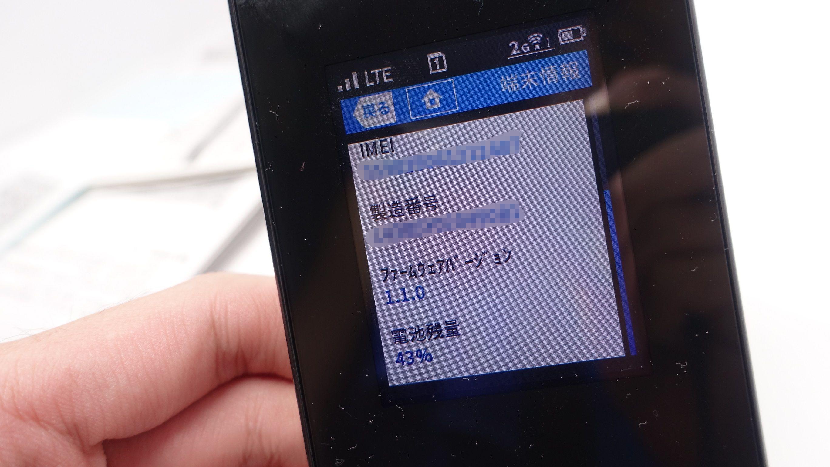 MR04LN-13.