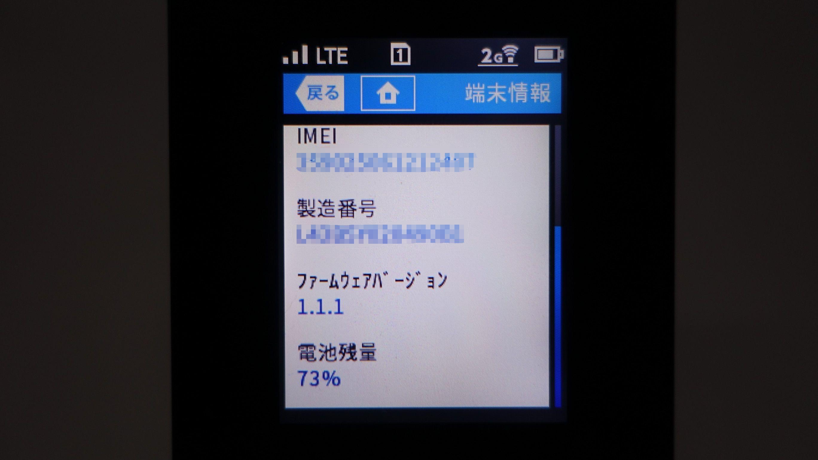 MR04LN-14