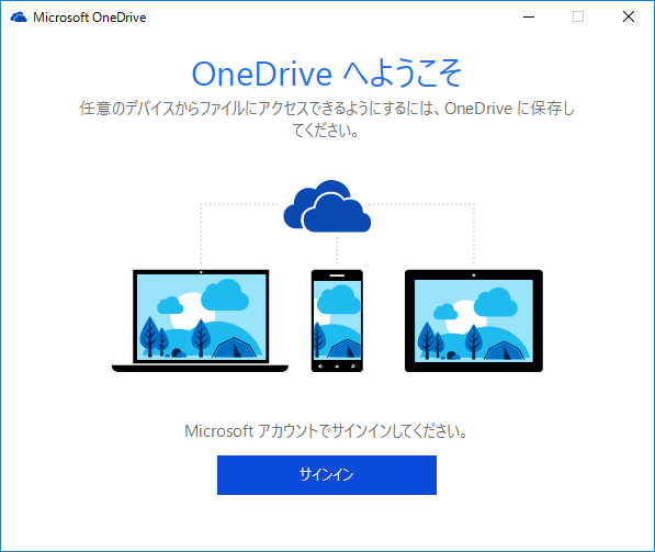 OneDrive-folder-select2