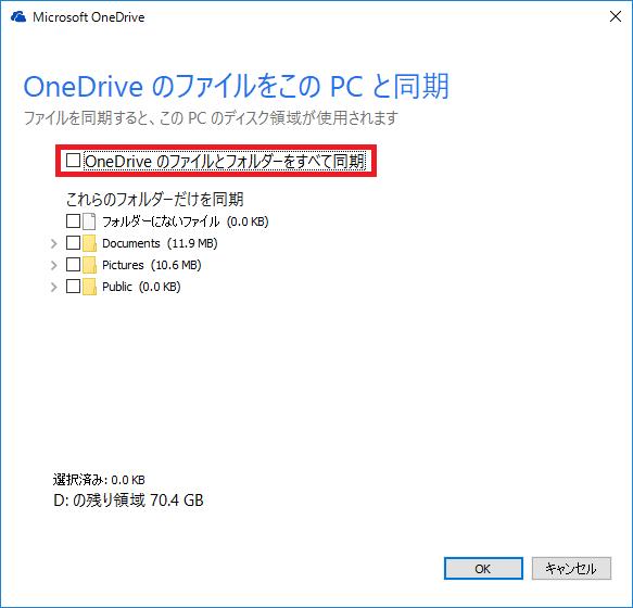 OneDrive-stop3.